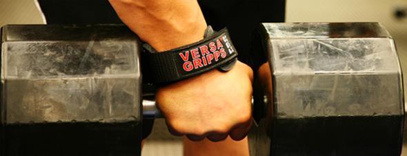 versa gripp pro with weight